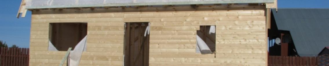 Чем обшить дом из бруса?
