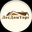 ООО ЛесДомТорг